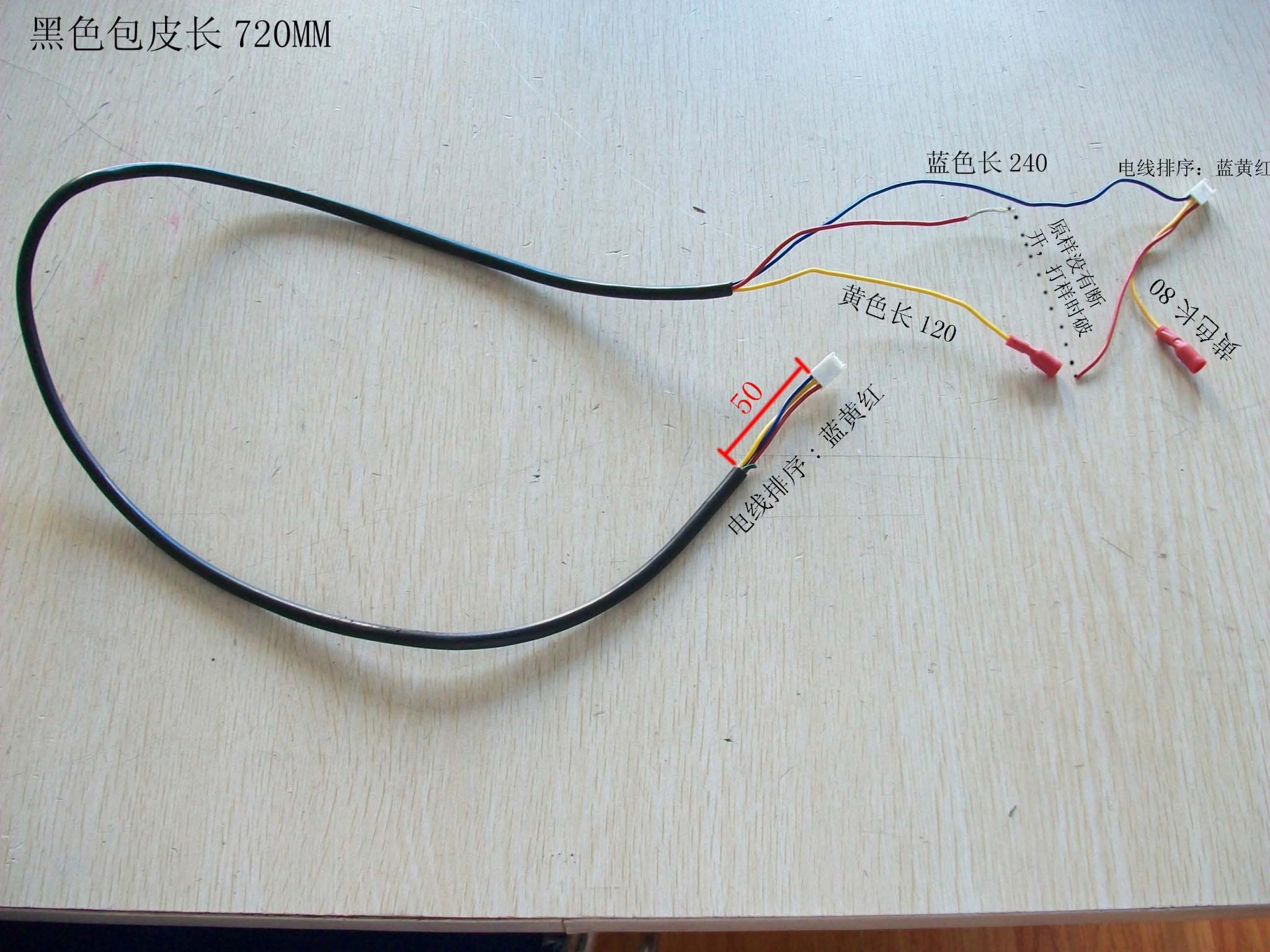 厂家定制各种规格三芯电子线,连接线,端子线